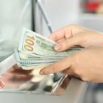 銀行の志望動機ってどうやって書けばいい?銀行に応じた文例とエントリーシートのチェック方法を紹介!