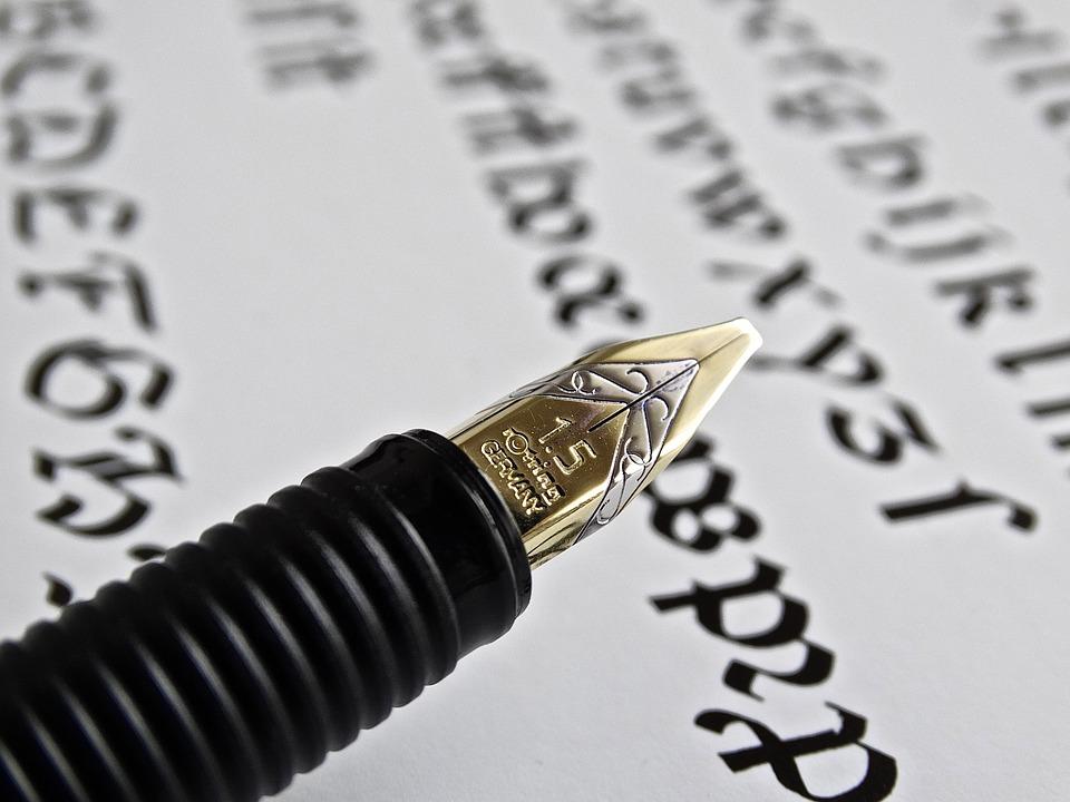fountain-pen-442066_960_720