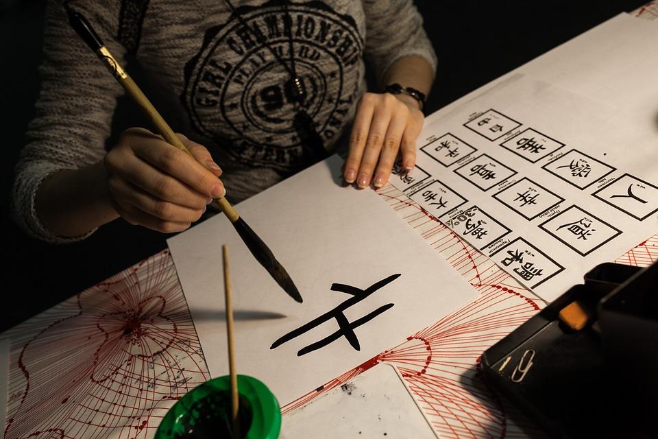 calligraphy-1176333_960_720